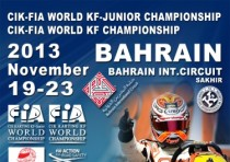 the cik fia karting goes to bahrain next week to crown the kf and kfj world champions sakhir