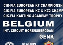 the kz kz2 european cik fia champ is starting its engines alongside with the european kf k3rd round and the academy trophy on next k15th june genk b