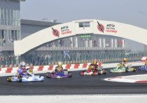 the prize of the vega int winter trophy by wsk promotion gets bigger