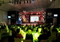 wsk promotion awards its winners on k10th january k2015 at the pala eventi of the adria international raceway at the wsk gran gala with all the protagonists of the wsk events