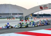 more than k200 entrants to the wsk champions cup