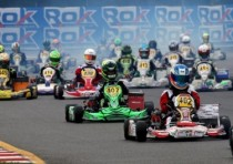 rok cup international final how to prepare for registration